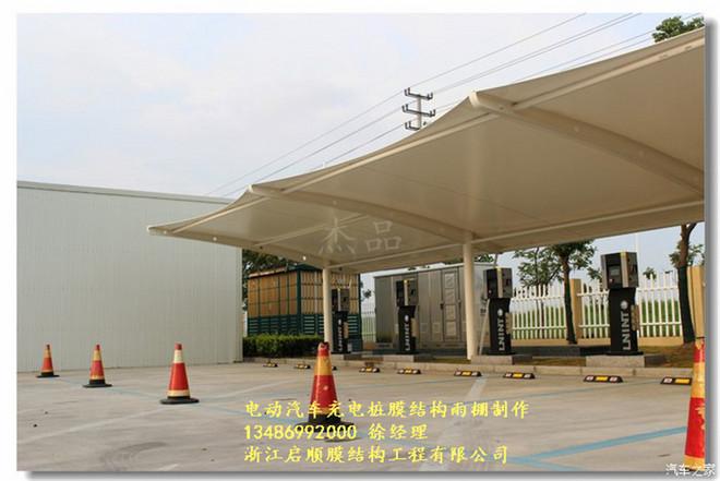 膜结构电动汽车充电桩挡雨棚