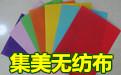 DSC06604_副本.jpg