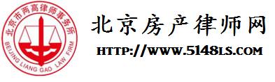 房产律师网用图标.png