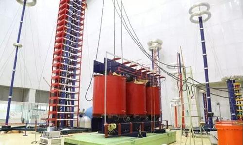 世界容量最大、电压等级最高的干式变压器研制成功