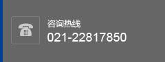 联系电话222.jpg