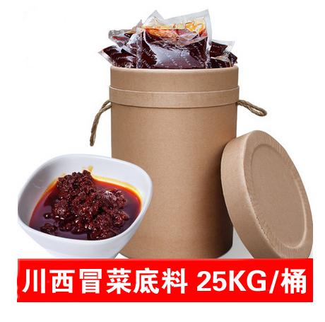 四川冒菜加盟品牌
