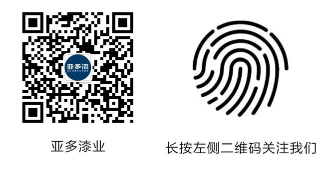 微信掃描二維碼.png