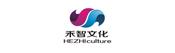 杭州禾智文化创意有限公司