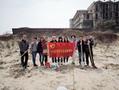 华兴集团青年志愿服务队开展植树活动